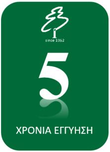 5 χρόνια
