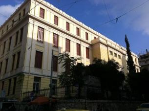 Ολοκληρωμένο έργο, Αθήνα - Παλαιό Χημείο